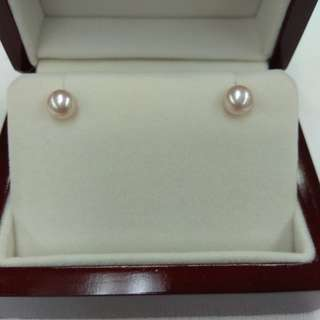 18k White Gold Fresh Water Pearl Earrings