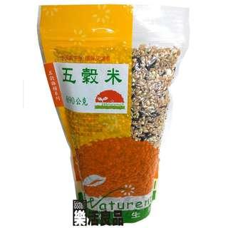 🚚 ※樂活良品※ 自然養生坊天然五穀米(690g)/買11包再送1包,加碼特惠請看賣場介紹