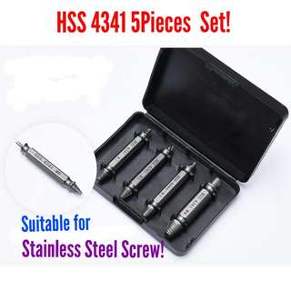HSS 4341 (5 Pieces Set) Damaged Screw  Extractor Suitable for Stainless Steel Screw [#0 ✔ suitable for 2mm screw ]