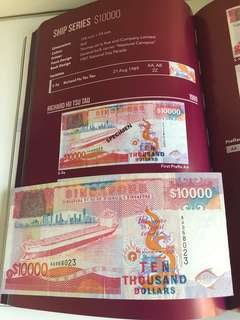 😊Ship series $10000 actual pcs from the S'pore Banknotes Complete Prefix Reference Book