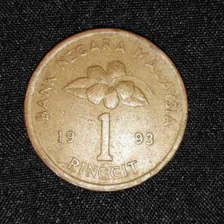 Old Coin Malaysia 1993 1 ringgit old coin