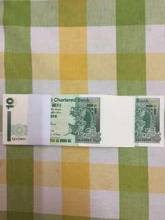 香港十元拾圓$10 全新直鈔票 連號碼百張