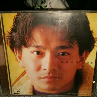 Old chinese cd 1992