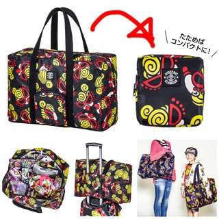 Hysteric Bag
