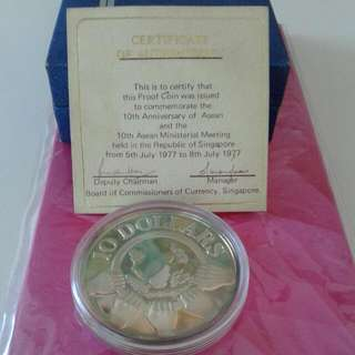 10 th ASEAN MINISTERIAL MEETING.SILVER COIN.