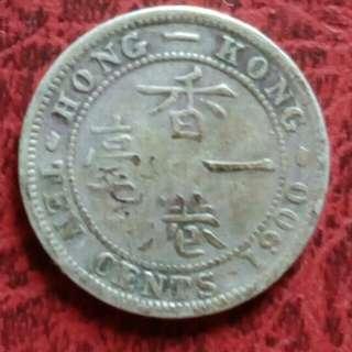 香港 1900年 維多利亞女王 壹毫 小銀幣(八成銀) [免郵費