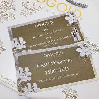 🈹Orogold $500 cash voucher 現金劵 及 Free 24k intensive eye formula cream