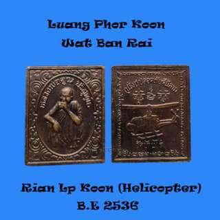 Thai Amulet - Lp Koon Wat Ban Rai Rian Luang Phor Koon B.E 2536