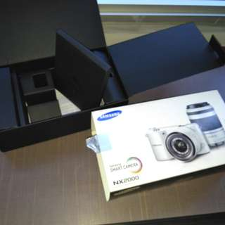 Samsung Smart Camera NX200p