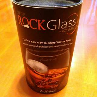 Whiskey glass with ice ball