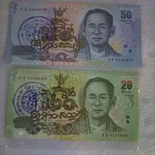 Bundle wetalth Notes Set(20 & 50baht)钱母