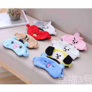 BTS BT21 eye mask cover blindfold sleeping eyes unofficial