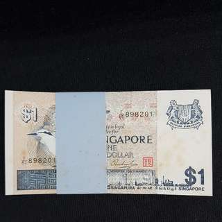 Singapore old 1 dollar notes