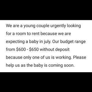 LOOKING FOR ROOM URGENT!