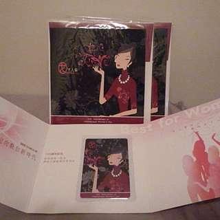 女人幫38婦女節100週年悠遊卡
