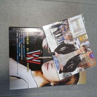 HELP CLEAR!! W BOOK CHINESE VERSION