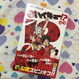 Let's Haikyuu (JP) Vol. 3