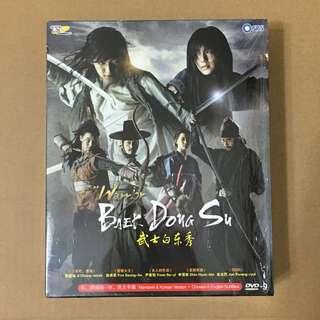 Clearance Sales! DVD Korean Drama