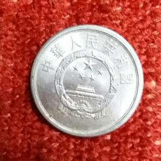 中國人民銀行1982年2分硬幣