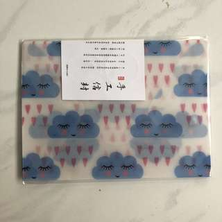 Cute Smiling Clouds Envelop with Stickers