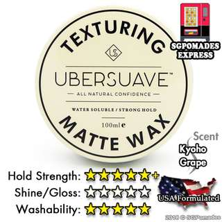 (Free Mail) Ubersuave 2.0 Texturing Matte Wax - Pomade Alternative