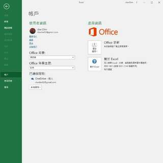 【Official 正版】Microsoft Office Software Visio Project Office