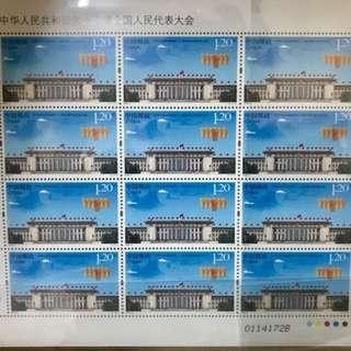 2018-5《第十三屆全國人民代表大會》纪念郵票大版票(不議價)