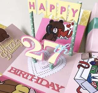 Happy 27th Birthday Explosion line brown bear handmade card