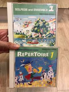 Yamaha solfege and repertoire 1 CDs