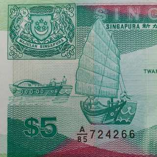 1989年 亞洲 船版 新加坡5元 A85版 724266 UNC級(中國獅子舞繡球)
