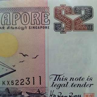 1997年 亞洲 新加 紫船2元 旭日號帆船/舞龍/舞獅 全新直版