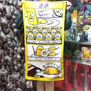 「ぐでたま 蛋黃哥 浴巾 毛巾 118x62 @公雞漢堡」