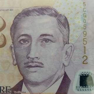 2006年 亞洲 新加坡 2元 塑膠鈔 全新直版