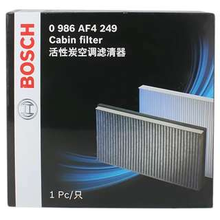 Bosch Car Cabin Filter (Carbon type) For Subaru Forester