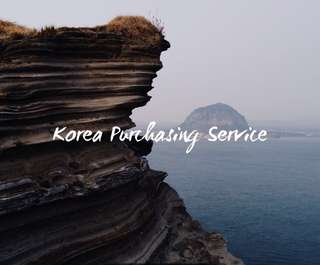 🇰🇷 Purchasing Service !
