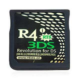 Brand New R4i RTS Gold - Offer on SanDisk Ultra 32GB microSDHC (80mb/s)