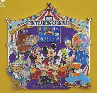 Disney mega Jumbo pin