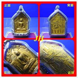 Thai Amulet - 坤平将军 ( Khun Paen )