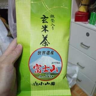 富士山出品 玄米茶100g