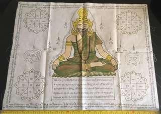 Phayant Lersi Tafai hand draw by Ajarn Narai