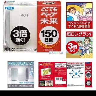 日本大熱 驅蚊機 未來150日