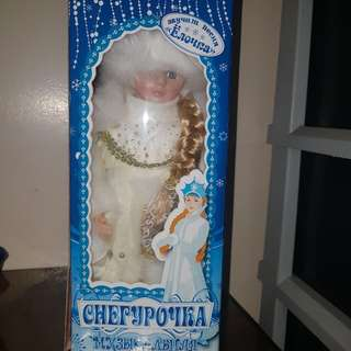 Authentic Russian Doll. (Collectible)
