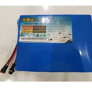 [BRAND NEW] 36V 20ah external lithium battery pack for escooter [Ready stock]