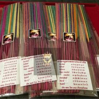 Special 7 Coloured Incense Sticks