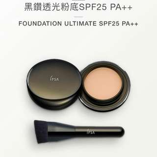 IPSA foundation ultimate (102) 黑鑽透光粉底
