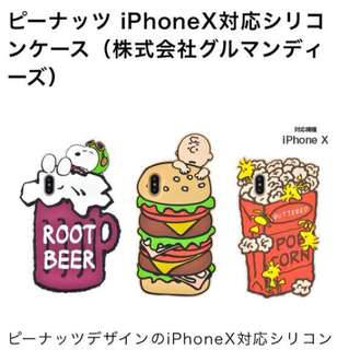 Peanuts Iphone X case