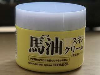 Horse Oil Moisture Skin Care Cream