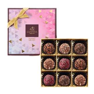 【GODIVA】 100%New & Real-Truffe Délices Chocolate Gift Box 9pcs