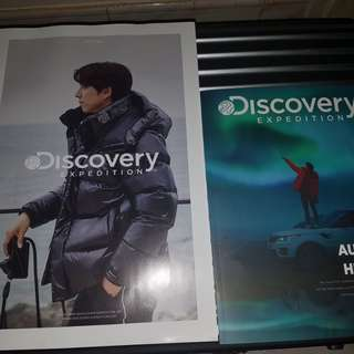 (代友出售)孔劉 Discovery expedition 2017 Winter 大、細Catalogue