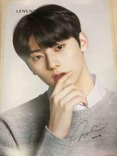 Wanna One 黃旼炫 poster